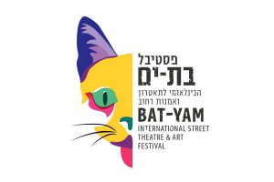 Bat Yam International Festival of Street Theatre & Art [poster] - Photo: batyamfest.co.il