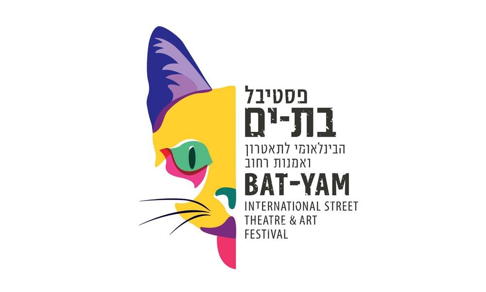 Bat Yam International Festival of Street Theatre & Art [poster] - Photo: batyamfest.co.il