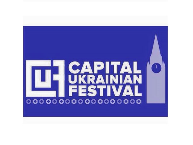 Capital Ukrainian Festival - logo - Photo by: capitalukrainianfestival.com