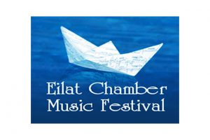 Eilat International -Chamber Music Festival - Photo by: eilat-festival.co.il