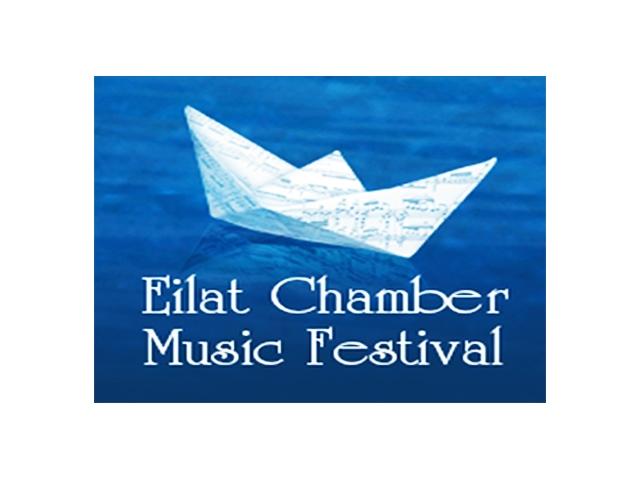 Eilat International -Chamber Music Festival - Photo by: eilat-festival.co.il