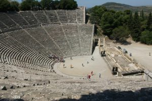 The ancient amphitheater in Epidaurus Greece - Photo Courtesy of Michal Lewinstein
