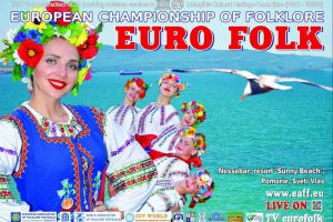 European Folklore Championship poster - Photo by: eurofolk.com