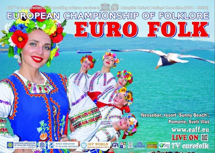 L europeo bulgaria online dating