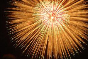 Fireworks - Photo By: Dantada (Via morguefile.com)