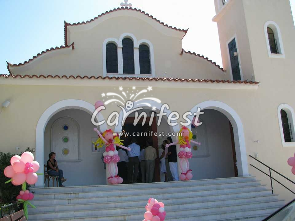Greece, Greek church - CarniFest Online Photo © All Rights Reserved
