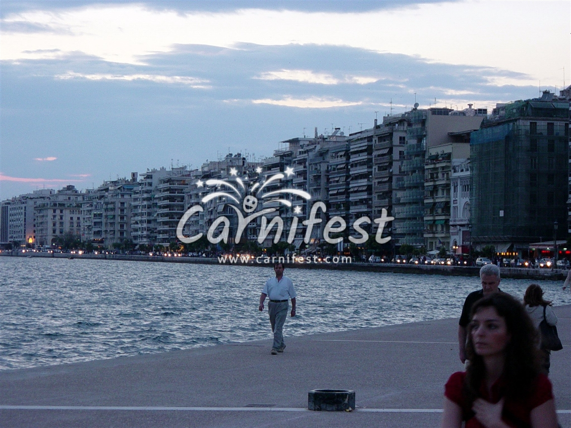 Greece, Thessaloniki - CarniFest Online © All Rights Reserved