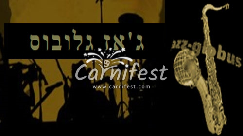 Jazz Globus - Jerusalem International festival of jazz and alternative music