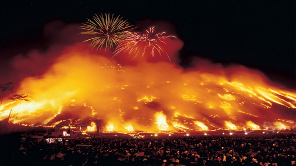 Jeju Fire Festival - Photo: visitkorea.or.kr