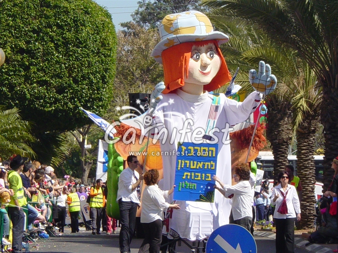 Purim carnival (Adloyada) Holon - CarniFest Online Photo © All Rights Reserved