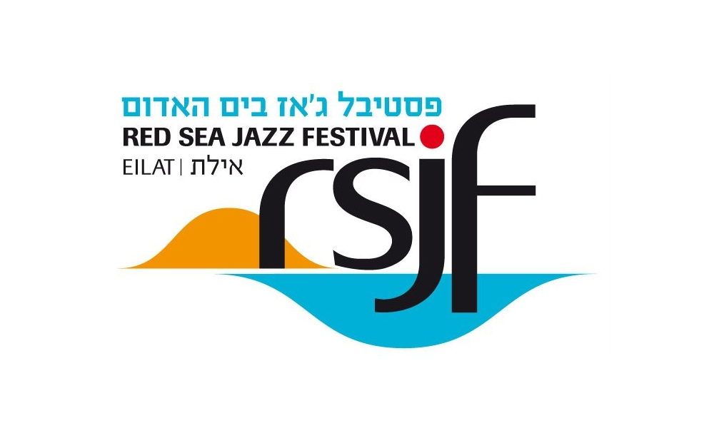 Red Sea Jazz Festival poster - Photo: redseajazz.co.il
