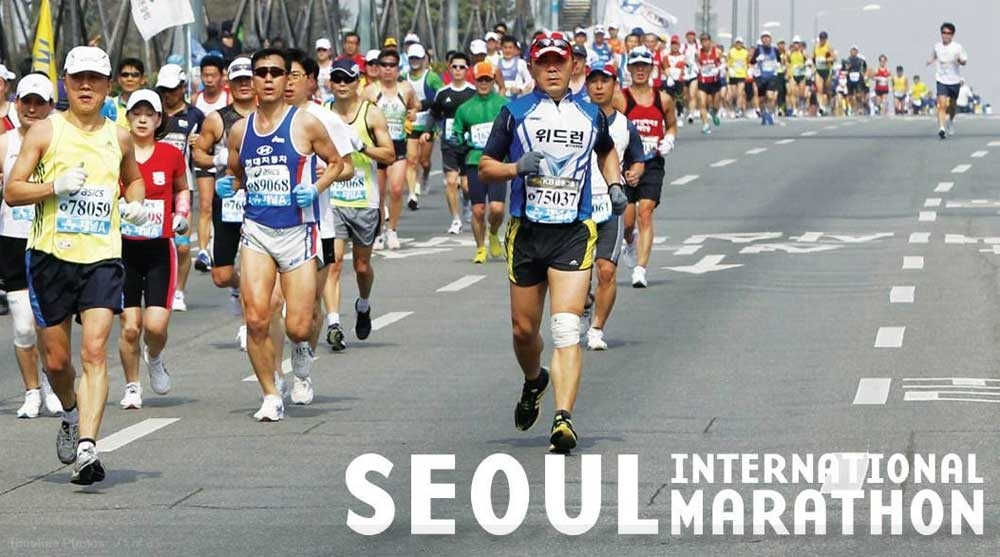Seoul international marathon - Photo by: seoul-marathon.com