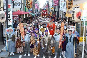 Shimokita Tengu Festival - Photo by: www.shimokita-tengu.com
