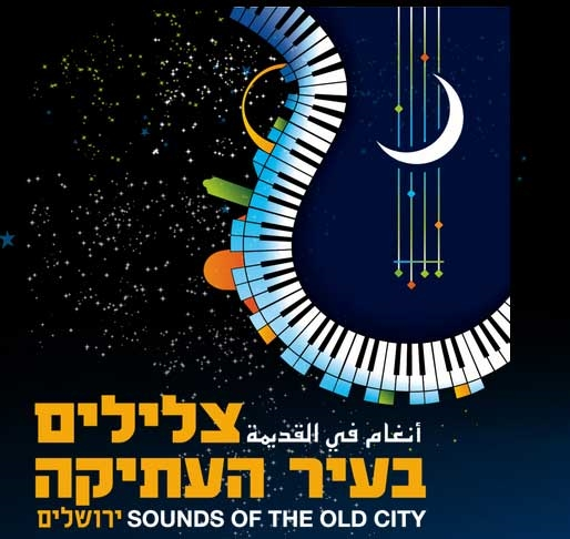 Sounds of the old city Logo - Photo by: www.sounds-of-jerusalem.org.il