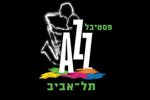 Tel-Aviv Jazz Festival - Logo - Photo by: www.jazzfest.co.il