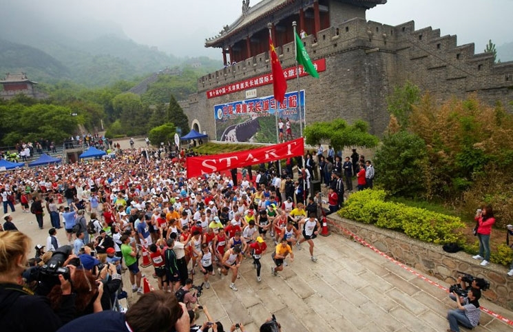 The Great Wall Marathon - Photo by: great-wall-marathon.com