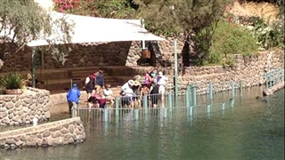 Yardenit - Baptismal Site on the Jordan River