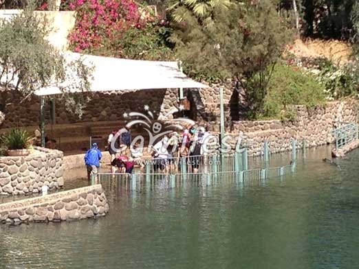 Yardenit - Baptismal Site on the Jordan River - CarniFest Online Photo © All Rights Reserved