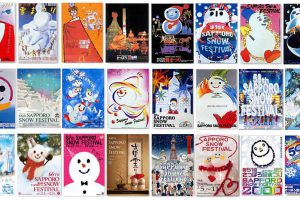 Photo posters: www.snowfes.com